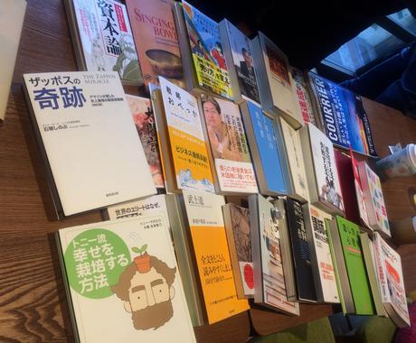 【無料枠】読書会運営者が普段選ばないジャンルのおもしろい本が読みたい方へ オススメ本5冊案内します イメージ1