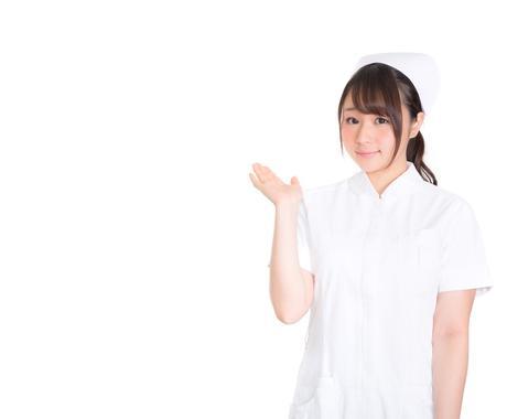 寄り添います❁現役看護師がお話をお聴きします 不安なこと、誰にも話せないこと、なんでもOK♪ イメージ1
