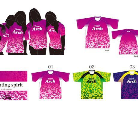 チームTシャツをデザインします 力強いマグマ柄(ベースデザイン) イメージ1