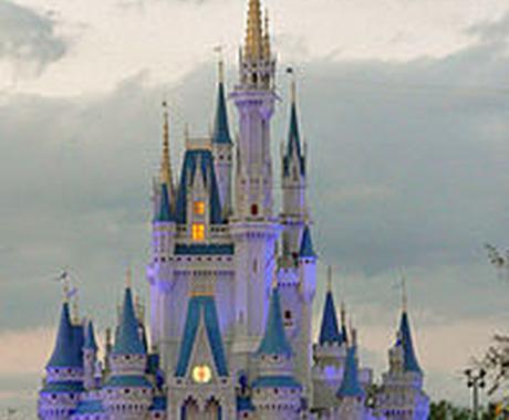 フロリダディズニーワールドへ旅行をお考えの方! イメージ1