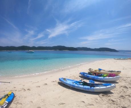 国内海外問わずおすすめビーチ教えます ビーチ大好きなトラベラーの私が思うおすすめビーチを紹介します イメージ1