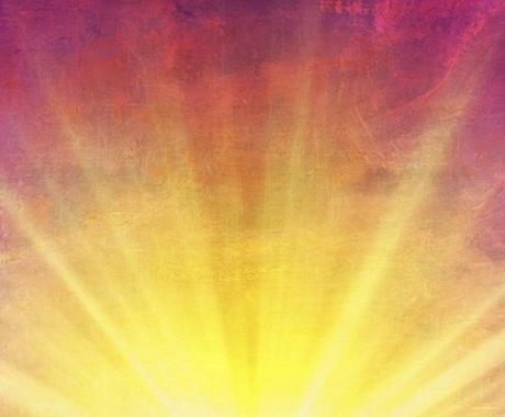 光の遠隔ヒーリングを送ります 停滞したエネルギーを活性化☆メッセージつき イメージ1
