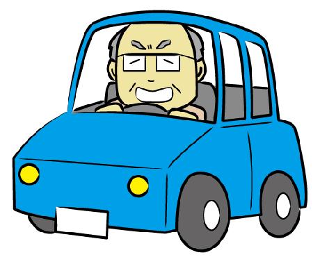 車の免許証返納でお困りの方アドバイスします 自動車の許証返納でお困りの方、そのご家族や周りの方々の為に イメージ1