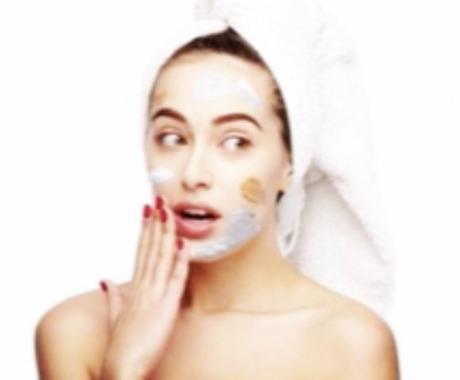 2月中無料!オンライン肌診断(プレゼント付き)ます 自然治癒力を高めるホリスティックケアで本来の美肌へ✩.*˚ イメージ1