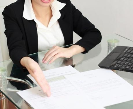 新卒就活対策⭐︎ES、自己PR、志望動機添削します 元日系航空会社客室乗務員、ビジネスマナー講師が添削します イメージ1