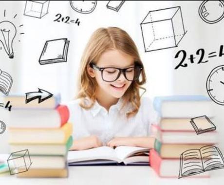 現役塾講師が教育法、勉強法を教えます 小中高の子供を持つ親御さんへ。お子様の勉強の悩み解決します。 イメージ1