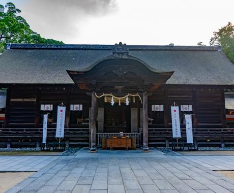 大山祇神社参拝代行いたします 四国八十八カ所に相当するご利益をもつ神社(パワースポット) イメージ1