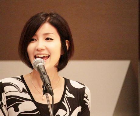 ミセス日本グランプリファイナリストが教えます 女子アナ出身のファイナリストが好感度UPの話し方を教えます! イメージ1
