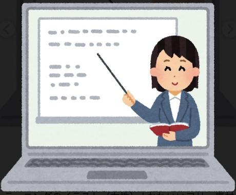 日本語を教えます 元フリーアナウンサーで現役の日本語講師がサポートします。 イメージ1