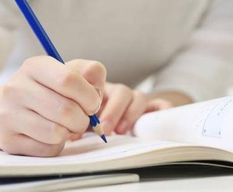 学生の勉強の疲れ改善方法をおしえます!自分もひどい経験をしてきました。 イメージ1
