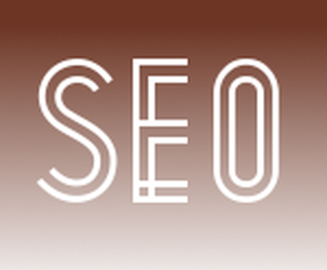 【SEOコンサルティング】あなたのWEBサイトを上級WEB解析士が診断・アドバイスします! イメージ1