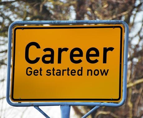 星よみカウンセリングで理想のキャリアを見つけます ★仕事も家庭も頑張りたい★女性の欲張り人生を全力サポート★ イメージ1