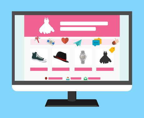 ブログ・オウンドメディアのSEOアドバイスします あなたのブログのアクセスが伸びる施策を具体的にお伝えします イメージ1