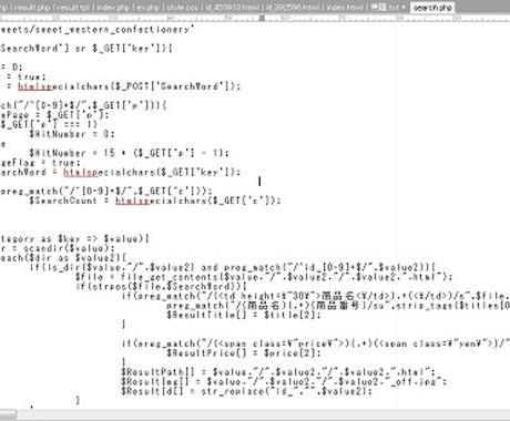 どんなWEBアプリケーションでも作成します【HTML+PHP+MySQL+JavaScript】 イメージ1