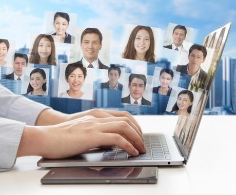 MBA/中小企業診断士がキャリア相談にのります 30代の実践家に副業・資格取得・キャリアの相談をしませんか? イメージ1