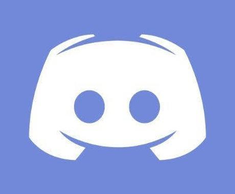 Discord.pyでボットの開発を手伝います あなたの希望のボット、作ります。 イメージ1