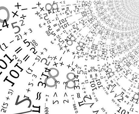 数秘術であなたの性格や使命、運気を詳しく鑑定します 生まれ持った性格や使命を知りたい方へ、丁寧にお伝えします イメージ1