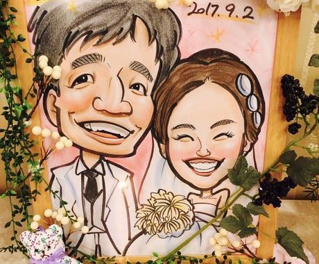 妻と夫婦二人で婚活、恋愛のお手伝いをいたします 婚活開始1年で出会い、結婚した経験からご相談をお受けします イメージ1