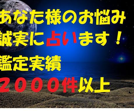 5月20日~5月30日まで140円で占います 新生活応援キャンペーン!!お安く占います。 イメージ1