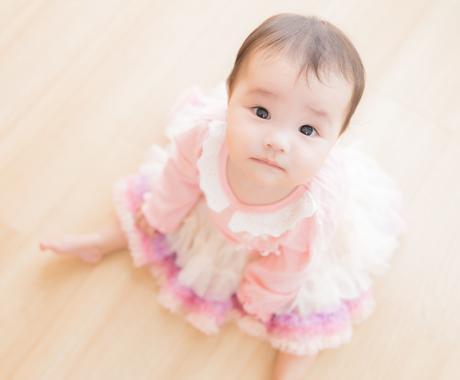 赤ちゃんの気持ちをチャネリングします まだ話せない赤ちゃんの気持ち、伝えます イメージ1