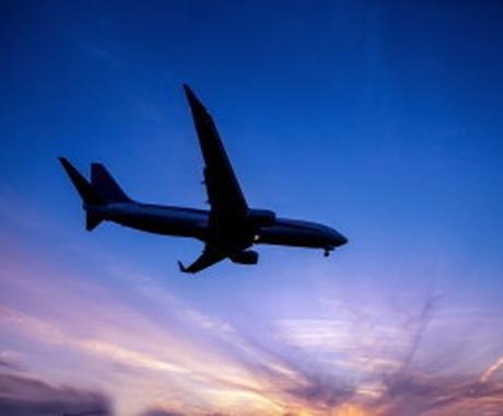 あなたが今から受験できる航空会社を探します 今からでも間に合います。エアライン受験 イメージ1