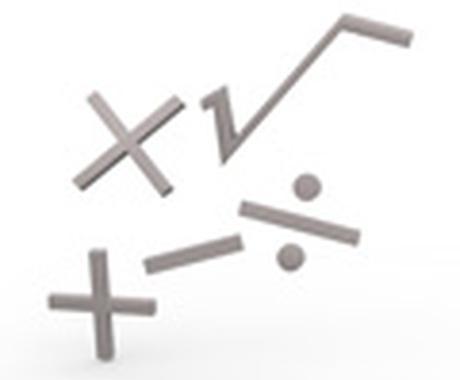 Excel: VBAプログラムのエラーを解決します マクロの直し方が分からない方、ご相談ください イメージ1