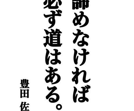 ライントレードMT4画像1枚1000円で売ります ラストチャンス、5件1週間限定です! イメージ1