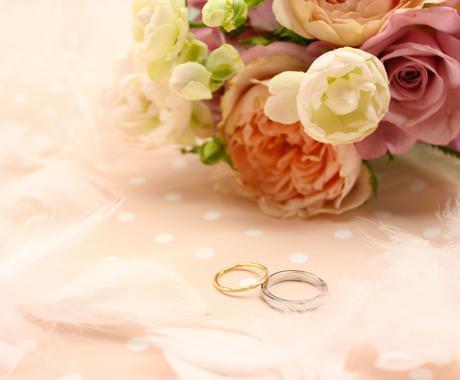 プロフ添削など、婚活アドバイスをします イイネ付かないLINE続かない…等のお悩みにアドバイスします イメージ1