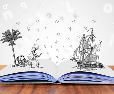 世界観、キャラクターなどの設定を3つ提案します |中二病全開!!物語に深みを与える設定を考えます!! イメージ1