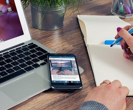 月間10万PVブログであなたの記事を掲載します あなたのサービスをガジェットブログで宣伝します! イメージ1