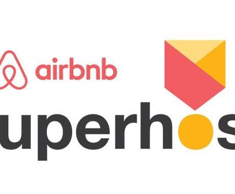 airbnb  スーパーホストへの道ます airbnb スーパーホストになる為 イメージ1