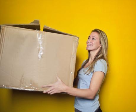 引っ越しの困りごと解決します 引っ越しトラブル解決!引っ越し全般のことならお任せください イメージ1