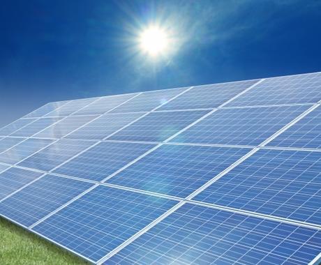 実際にソーラーの売電を経験したことをお話しできます 実際にソーラーパネルで売電事業を行っています イメージ1