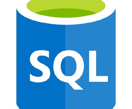 SQLのアドバイスできます SQLを業務でお使いの方、勉強中の方のお手伝いを致します。 イメージ1