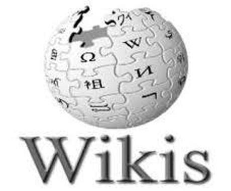 最新SEO対策!wikiに150本被リンクします 最新SEO対策!wikiの記事にバックリンク150本します イメージ1