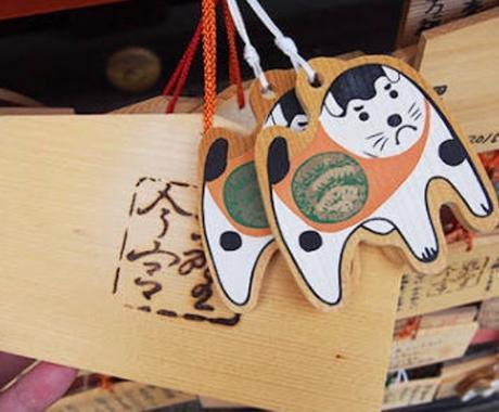 玉の輿祈願)今宮神社へ参拝、絵馬奉納を致します 京都遠方に住む、ステキな結婚をされたい方! イメージ1