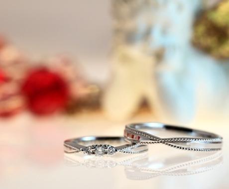 ゴールは夫婦※ご結婚を望む方【限定】お力になります 良縁(ご結婚)子宝、安産祈願、三項目との縁を強く結びます。 イメージ1