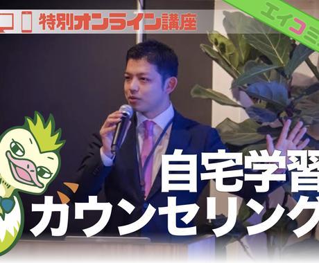 無料で英語学習ができる方法、教えますます お試し500円。2年連続ストアカMVPが、ココナラに登場! イメージ1