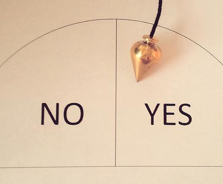 【YES・NOダウジング鑑定】ハッキリ明確な答えがほしい方に。質問5つ☆恋愛、結婚、仕事、美容など。 イメージ1