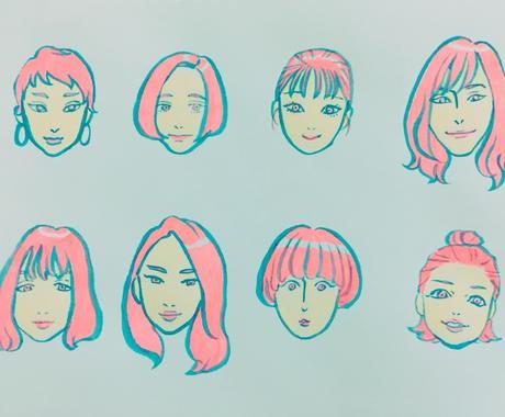顔タイプ診断☆お顔立ちの魅力をお伝えします 『顔タイプ』『似合うテイスト』2項目のオリジナルテキスト イメージ1