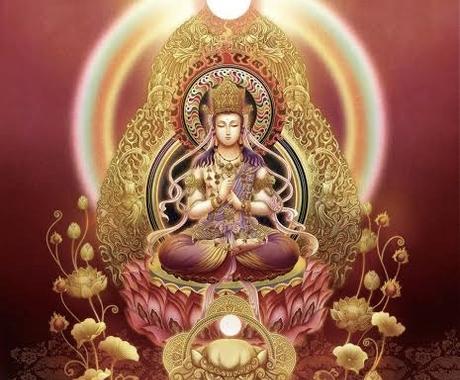 今のあなたが縁を結ぶべき密教の仏様をお届けします 密教カードから1枚引きあなたの悩み解消の後押しをします。 イメージ1