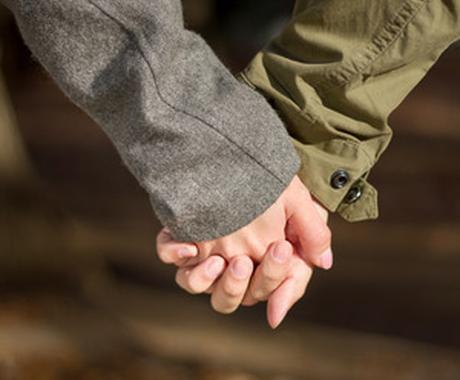 【恋愛相談】自分を変えて、結婚に向けた恋愛がしたい人必見です! イメージ1