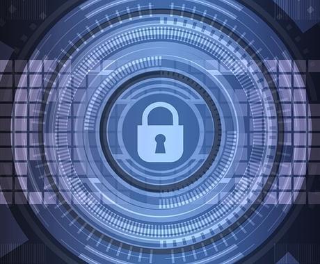 WordPressのセキュリティを強化いたします WordPressのセキュリティ対策は丸ごとお任せください。 イメージ1