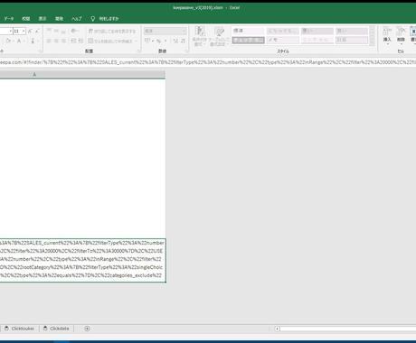 Excel VBAでWEBスクレイピング出来ます 簡単にスクレイピング出来ます。 イメージ1