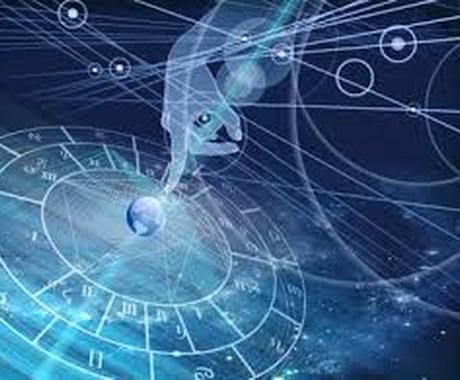 ホロスコープ占星術で未来を占います イメージ1