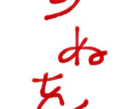 あなたにとっておきの俳句(五七五)を書いた画像をお贈ります(^_−)−☆ イメージ1