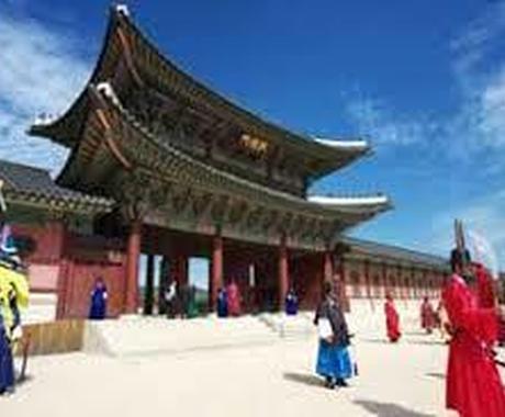 韓国のおすすめ教えます 韓国旅行を控えてる方におすすめを教えます! イメージ1