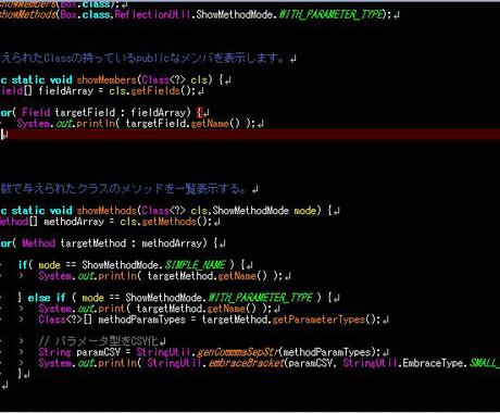 Rubyプログラミングについサポートいたします Rubyプログラムを作りたいけど何かと困っているあなたへ イメージ1