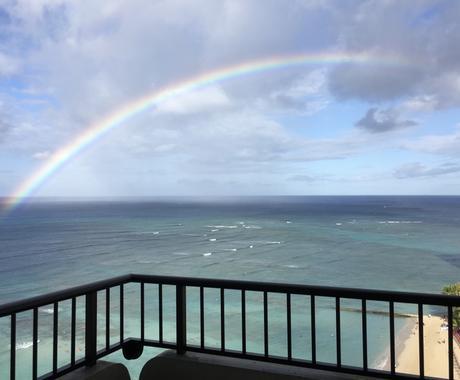 結婚してハワイに住みたい方にアドバイスします ハワイ移住初日から結婚を半年に5人から申しこまれた! イメージ1