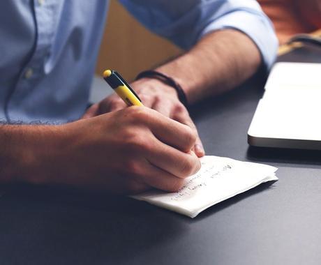 宣伝文・始末書・自己PR等、何の文章でも書きます 様々なタイプの「文字」をお探しの方へ イメージ1